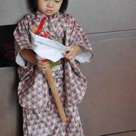 Kimono6_listing
