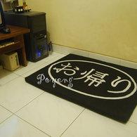 Floor_cushion_dhani_-okaeri_welcome-_copy_listing