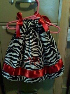 Baby_zebra_large