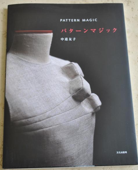 Patternmagic_large