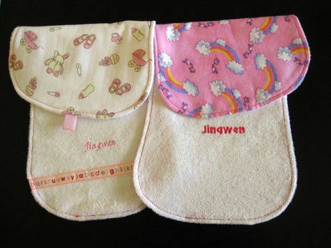 Baby Burp Cloth Sewing Projects BurdaStyle Inspiration Burp Cloth Pattern