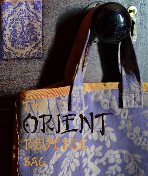 Orient2_large