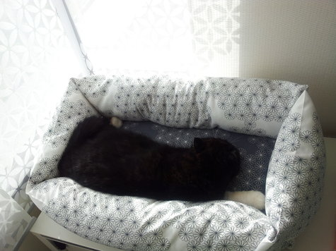 Super King Cat (or Dog) Bed – Sewing Projects | BurdaStyle.com