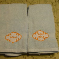 Mine_and_also_mine_towels_listing