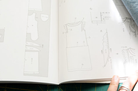 Japanese_pattern_book_1_large