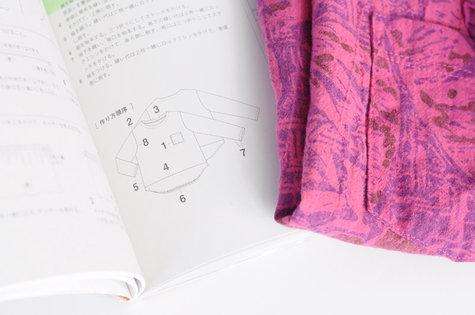 Handmade_japanese_pattern_purple_palms_7_large