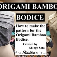 Title_of_origami_bamboo_bodice_listing