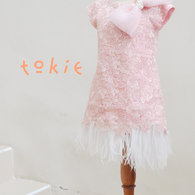 Tokie_kid_couture_1-1_listing